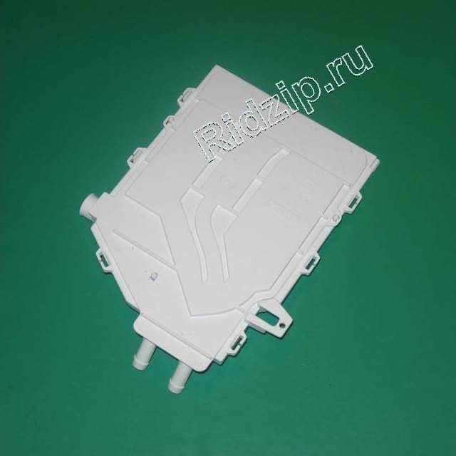 CY 41030221 - Панель дозатора  к стиральным машинам Candy, Hoover, Zerowatt (Канди)