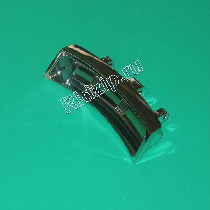 CY 41041407 - Ручка серебристая к стиральным машинам Candy, Hoover, Zerowatt (Канди)