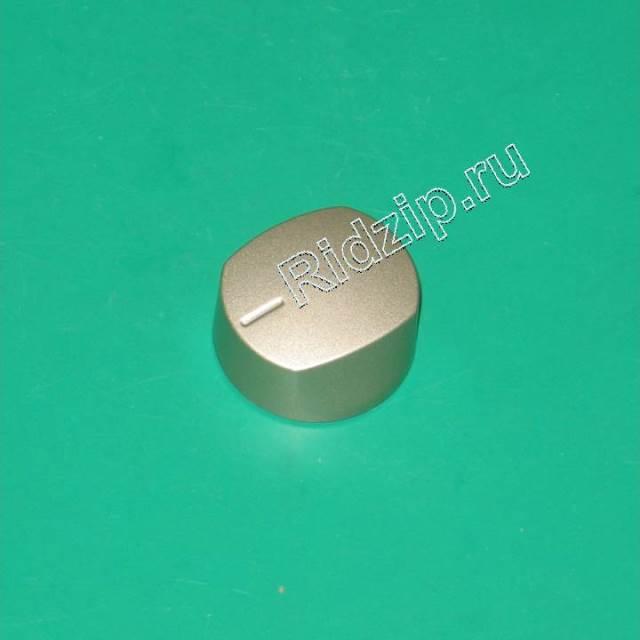 CY 42803400 - Ручка газового крана к плитам Candy, Hoover, Zerowatt (Канди)