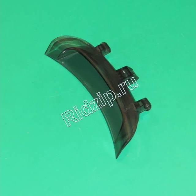CY 43011740 - Ручка люка к стиральным машинам Candy, Hoover, Zerowatt (Канди)
