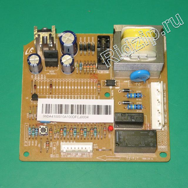 DA41-00010A - Плата управления ( модуль ) к холодильникам Samsung (Самсунг)