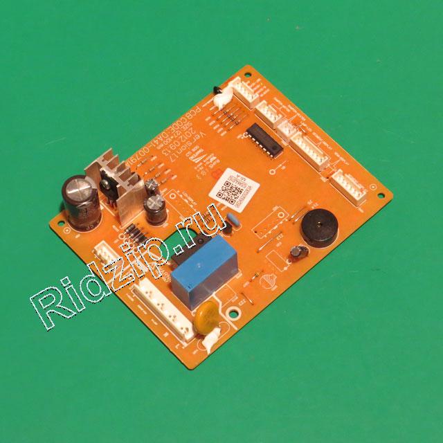 DA92-00283A - Плата управления ( модуль ) к холодильникам Samsung (Самсунг)
