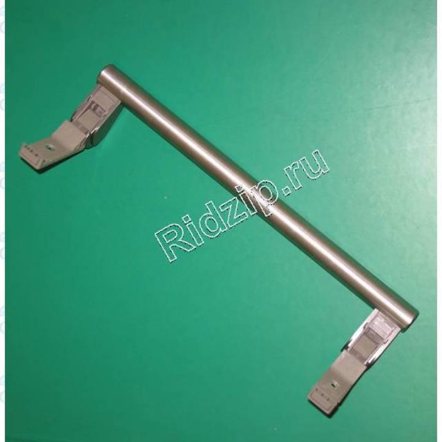 DA97-05332A - Ручка серебристая НЕ ПОСТАВЛЯЕТСЯ к холодильникам Samsung (Самсунг)