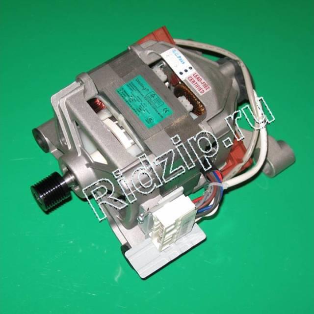 DC31-00002S - Мотор ( электродвигатель ) к стиральным машинам Samsung (Самсунг)