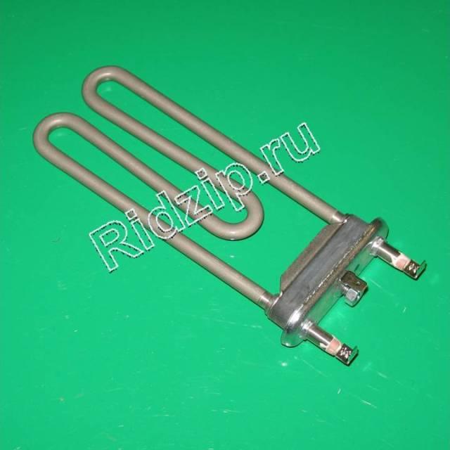 DC47-00006X - Нагревательный элемент ( ТЭН ) 2000W к стиральным машинам Samsung (Самсунг)