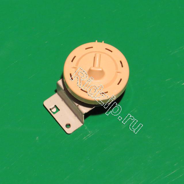 DC97-03716C - Датчик уровня к стиральным машинам Samsung (Самсунг)