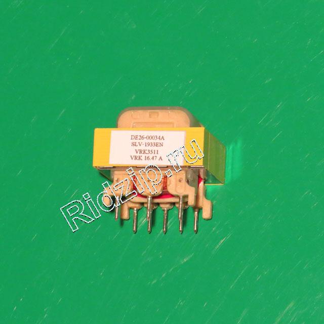 DE26-00034A - Трансформатор платы управления SLV - 1933EN к микроволновым печам, СВЧ Samsung (Самсунг)