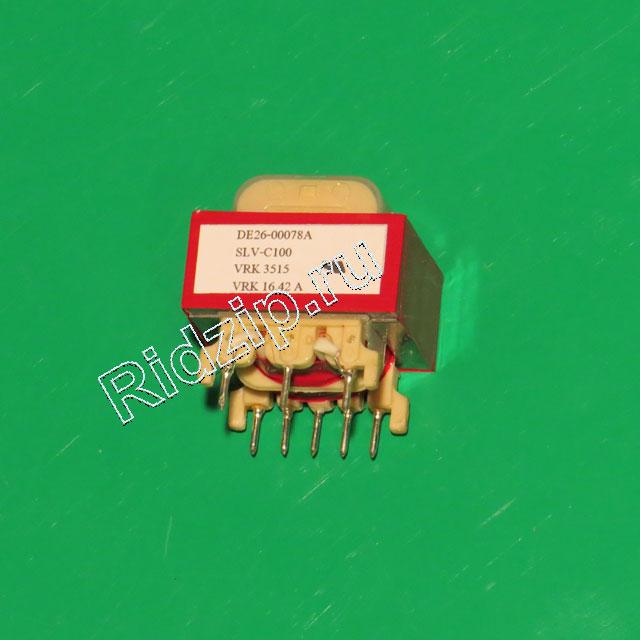 DE26-00078A - Трансформатор дежурного режима SLV - C100 к микроволновым печам, СВЧ Samsung (Самсунг)