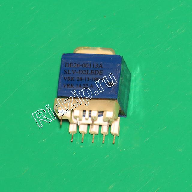DE26-00113A - Трансформатор дежурного режима SLV - D2LEDE к микроволновым печам, СВЧ Samsung (Самсунг)