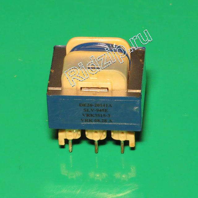 DE26-20141A - Трансформатор низковольтный SLV - 945E к микроволновым печам, СВЧ Samsung (Самсунг)