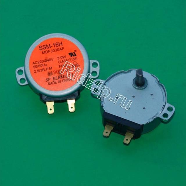 DE31-10170A - Мотор вращения тарелки 220V к микроволновым печам, СВЧ Samsung (Самсунг)