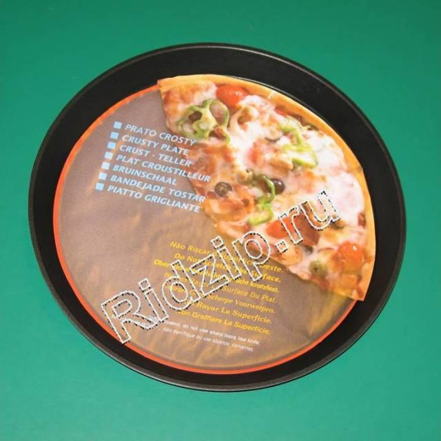DE92-90534B - Тарелка ( поддон - блюдо ) Crisp 300 мм. к микроволновым печам, СВЧ Samsung (Самсунг)
