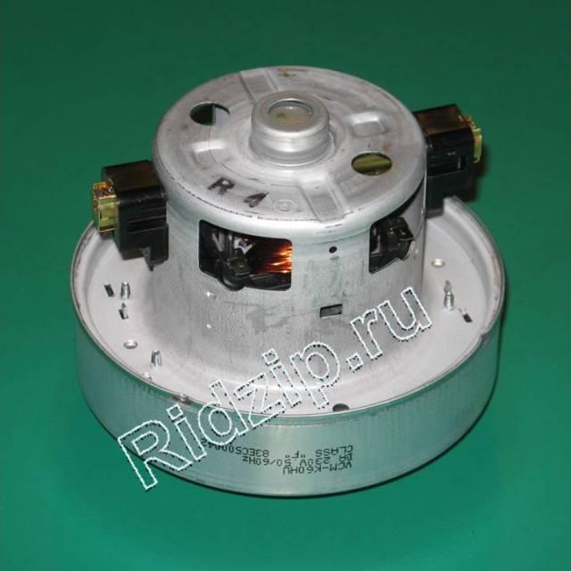 DJ31-00080A - Мотор ( электродвигатель ) VCM-K60HU к пылесосам Samsung (Самсунг)