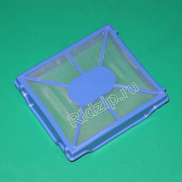 DJ61-00463A - Фильтр к пылесосам Samsung (Самсунг)