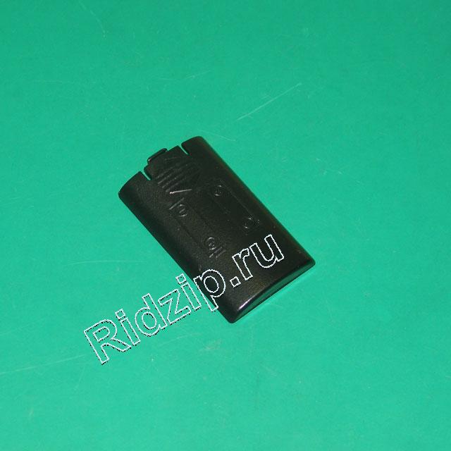 DJ63-00209A - Крышка батарейного отсека шланга