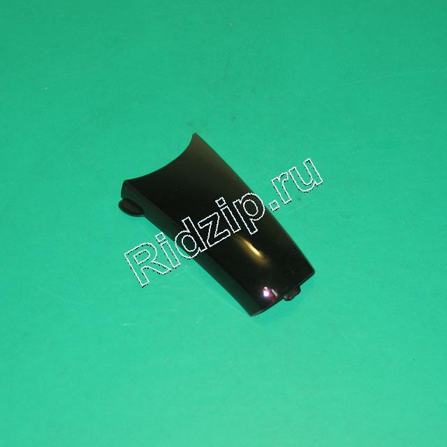 DJ63-00649A - Крышка батарейного отсека шланга