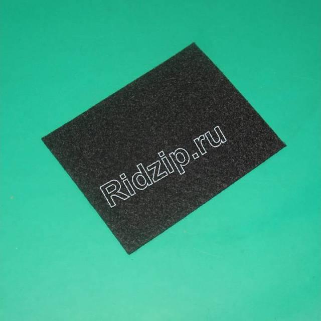 DJ63-00651A - Фильтр угольный 120x95 мм. к пылесосам Samsung (Самсунг)
