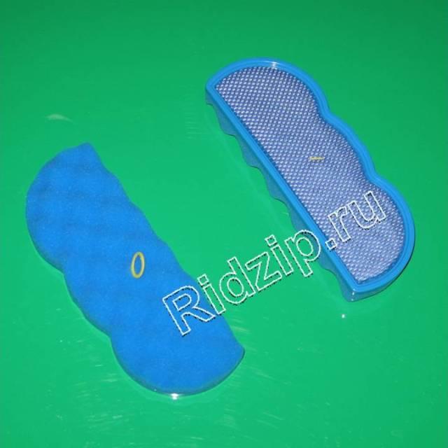 DJ63-01126A - Фильтр к пылесосам Samsung (Самсунг)