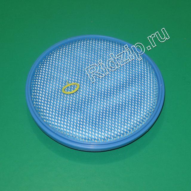 DJ63-01285A - Фильтр D = 140 мм к пылесосам Samsung (Самсунг)