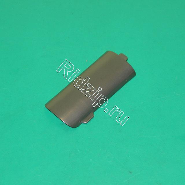 DJ63-01308A - Крышка батарейного отсека шланга ( для моющих моделей ) к пылесосам Samsung (Самсунг)