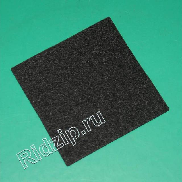 DJ63-40106C - Фильтр угольный к пылесосам Samsung (Самсунг)
