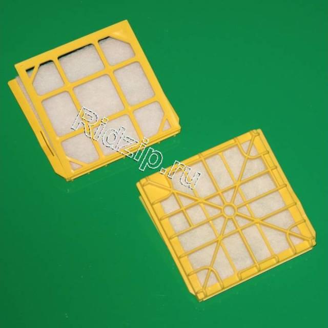 DJ64-00283A - Фильтр жёлт. к пылесосам Samsung (Самсунг)