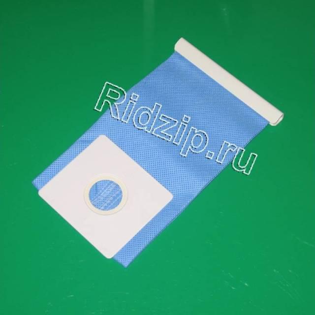 DJ74-10103H - Мешок ( пылесборник ) тканевый к пылесосам Samsung (Самсунг)