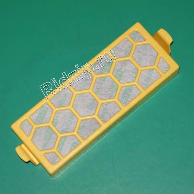 DJ97-00446A - Фильтр HEPA  НЕ ПОСТАВЛЯЕТСЯ к пылесосам Samsung (Самсунг)