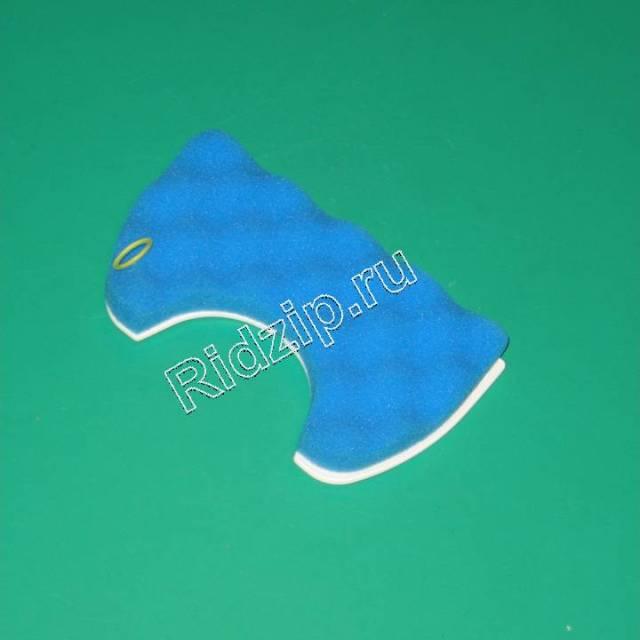 DJ97-00846A - Фильтр к пылесосам Samsung (Самсунг)