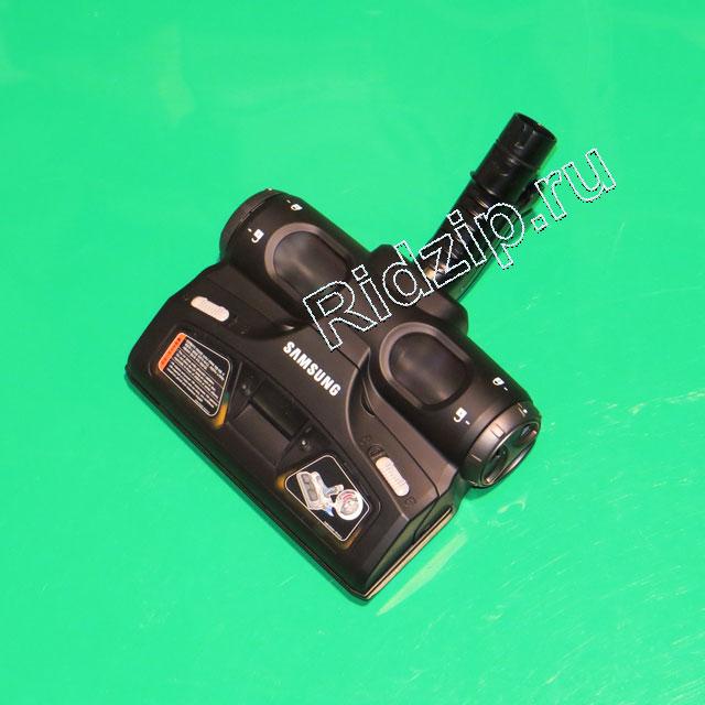 DJ97-01628G - Турбощетка под защелку с ультрафиолетовой лампой к пылесосам Samsung (Самсунг)