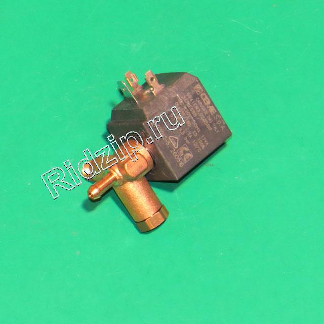 DL 5212810141 - Электромагнитный клапан к утюгам DeLonghi (ДеЛонги)