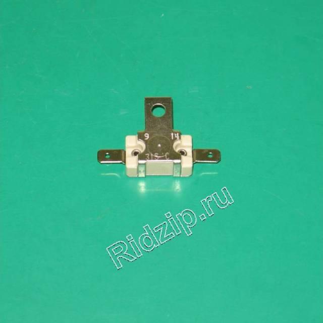 DL 521540 - Термодатчик 315°C к кофеваркам и кофемашинам DeLonghi (ДеЛонги)