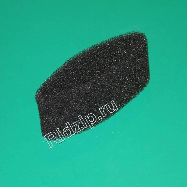 DL 5319190011 - Фильтр  к пылесосам DeLonghi (ДеЛонги)