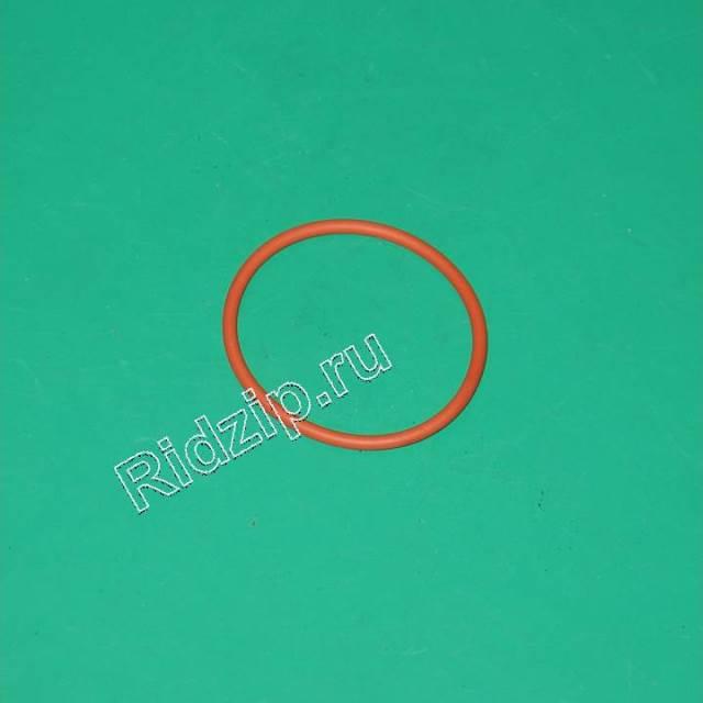 DL 5332120900  - Уплотнительное кольцо к кофеваркам и кофемашинам DeLonghi (ДеЛонги)