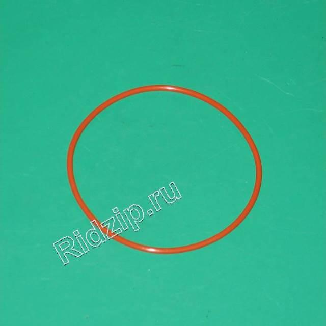 DL 535750 - Прокладка уплотнительная к кофеваркам и кофемашинам DeLonghi (ДеЛонги)