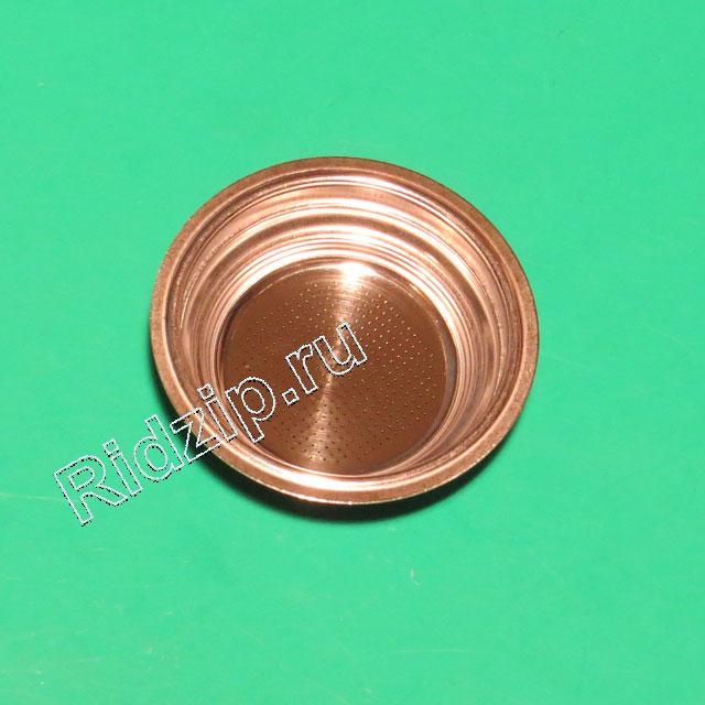 DL 5513281011 - DL 5513281011 Фильтр в рожок ( старый код 5513200179 ) к кофеваркам и кофемашинам DeLonghi (ДеЛонги)