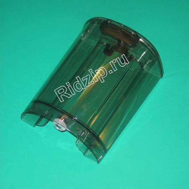 DL 5513200859 - Бак для воды к кофеваркам и кофемашинам DeLonghi (ДеЛонги)