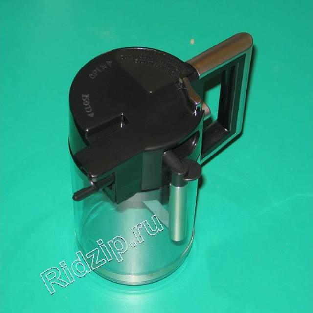 DL 5513211641 - Контейнер для молока к кофеваркам и кофемашинам DeLonghi (ДеЛонги)