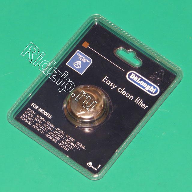 DL 5513280991 - DL 5513280991 Фильтр в рожок к кофеваркам и кофемашинам DeLonghi (ДеЛонги)
