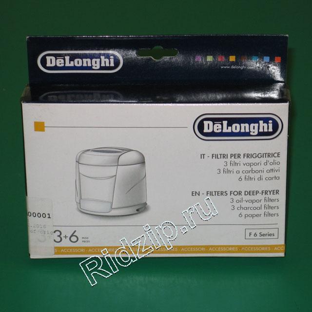 DL 5525102200 - Набор фильтров для фритюрницы к фритюрницам DeLonghi (ДеЛонги)