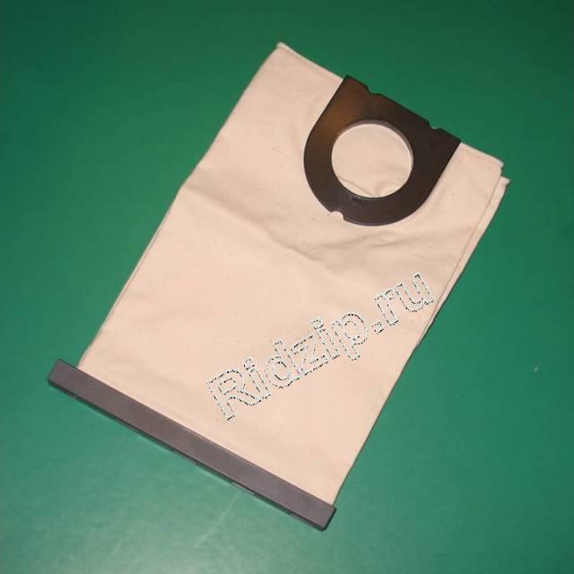 DL 5591108300 - Тканевой  пылесборник ( мешок ) к пылесосам DeLonghi (ДеЛонги)