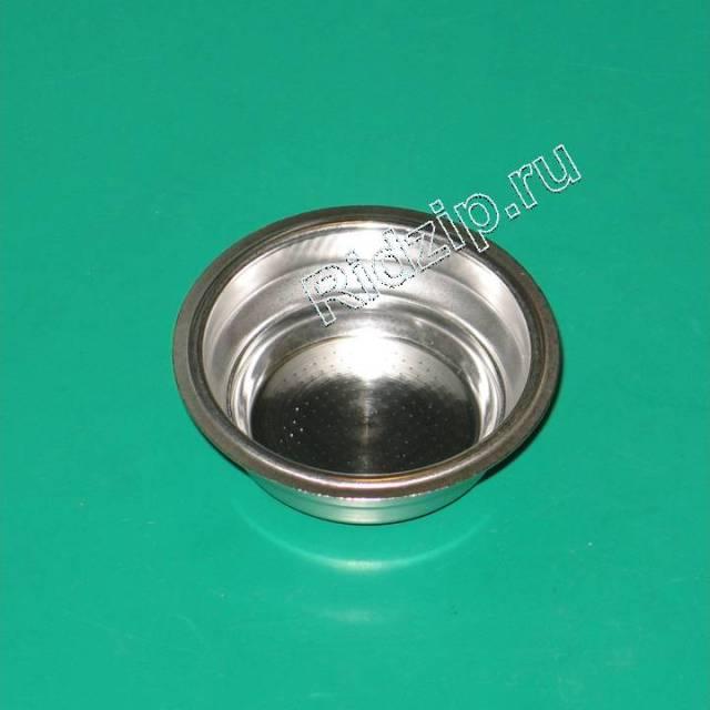 DL 5513200809 - Фильтр в рожок  на 1 чашку (заменен на арт. 5513280991) к кофеваркам и кофемашинам DeLonghi (ДеЛонги)