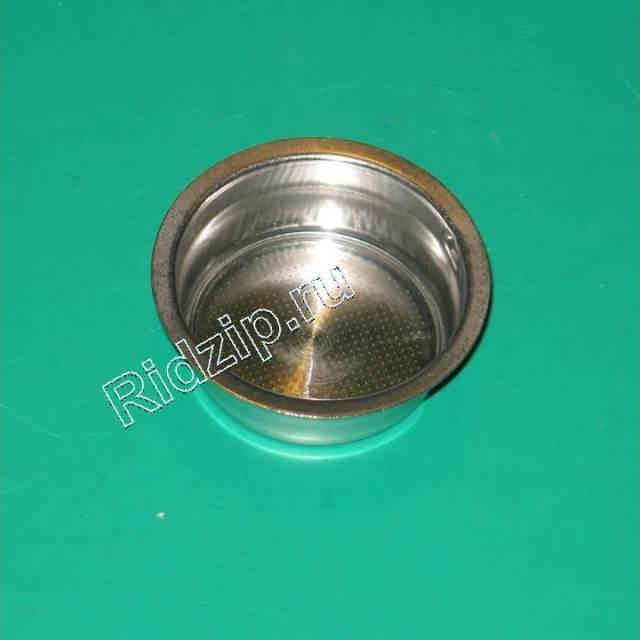 DL 7313286069 - Фильтр в рожок на 2 чашки к кофеваркам и кофемашинам DeLonghi (ДеЛонги)