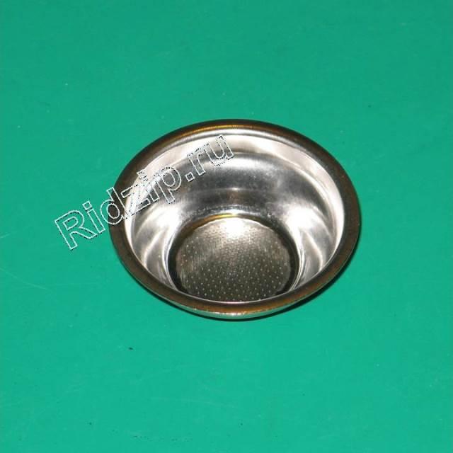 DL 607836 - Фильтр в рожок  ( 1 чашка ) к кофеваркам и кофемашинам DeLonghi (ДеЛонги)