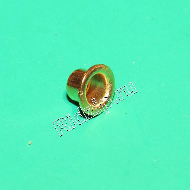 DL 621986 - Кольцо уплотнительное к  DeLonghi (ДеЛонги)