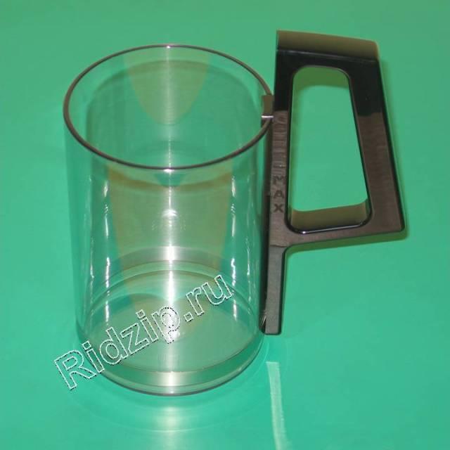DL 7313229421 - Контейнер для молочника кфв к кофеваркам и кофемашинам DeLonghi (ДеЛонги)