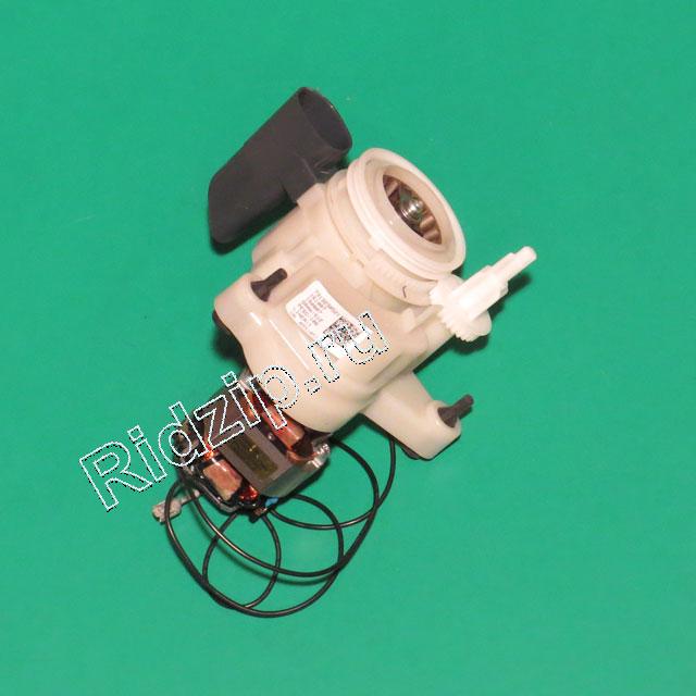 DL 7313230521 - Механизм кофемолки в сборе к кофеваркам и кофемашинам DeLonghi (ДеЛонги)