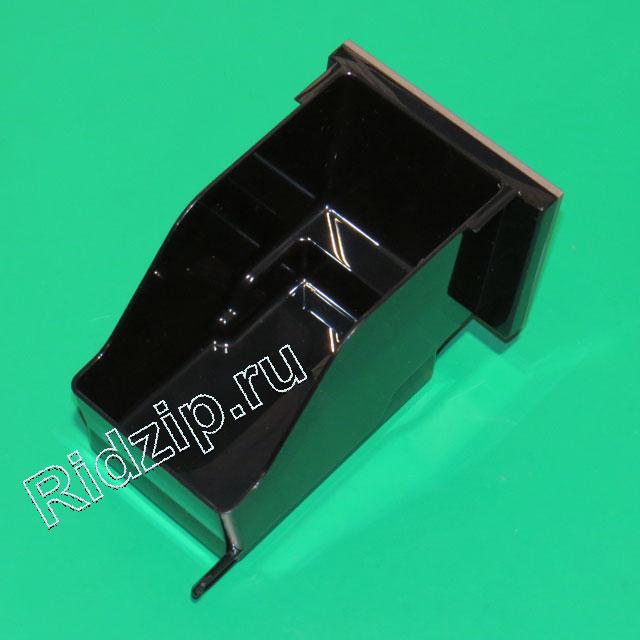 DL 7313235421 - Емкость ( контейнер ) для кофейной гущи к кофеваркам и кофемашинам DeLonghi (ДеЛонги)
