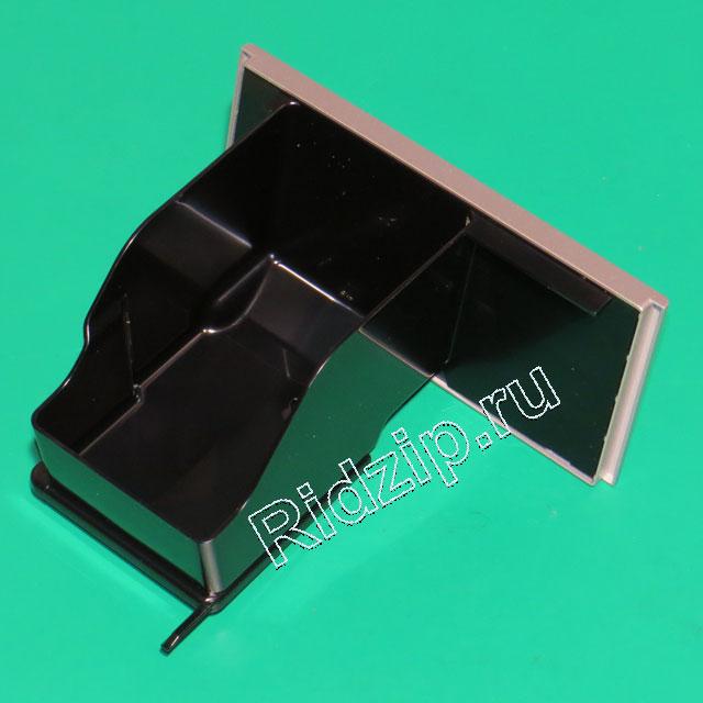 DL 7313238841 - Емкость для кофейной гущи к кофеваркам и кофемашинам DeLonghi (ДеЛонги)