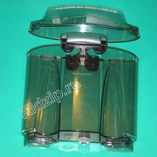 DL 7313271639  - Бак для воды к кофеваркам и кофемашинам DeLonghi (ДеЛонги)
